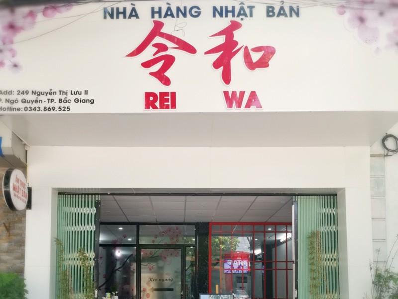 reiwa-main1