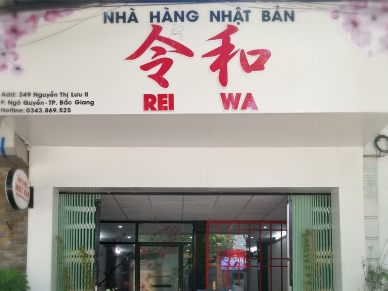 REIWA VIETNAM CO., Ltd.